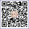 微信(xin)